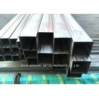 Buy cheap Hairline Finish Stainless Steel Pipe / Seamless Square Steel Tubing 201 from wholesalers