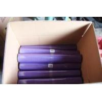 Buy cheap 1/8'' Classic Yoga Mat from wholesalers