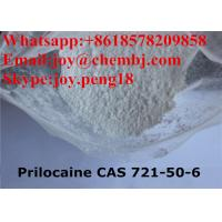Buy cheap 99.67% USP standard Prilocaine Base Topical Anesthetic Medications CAS 721-50-6 from wholesalers