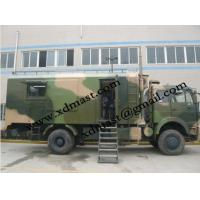 Buy cheap Hot sale 2014 9m telescopic mast from wholesalers