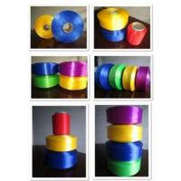 Buy cheap Hot selling 100% Polypropylene fiber recycled yarn from wholesalers