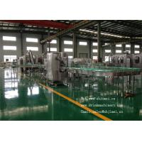 Buy cheap Stainless Steel Orange Juice Processing Plant 3000L / H 1.5KW CE from wholesalers