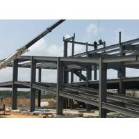 Buy cheap Recyclable Low Carbon Steel Prefabricated Steel Structure Building Customized Design from wholesalers