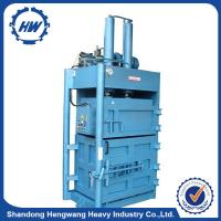 Buy cheap whats app +8613518655765 Hydraulic Baler Machine Waste paper baling machine from wholesalers