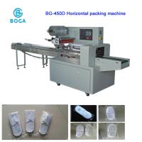 Buy cheap High speed Multi-Function Disposable shoe horizontal packing machine from wholesalers
