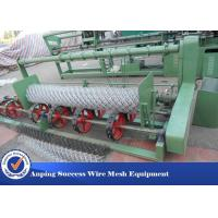 Buy cheap Temporary Construction Chain Link Fence Making Machine Japan PLC Controller from wholesalers