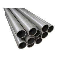 Buy cheap Boiler Carbon Steel Pipe DIN1630 Standard ISO9001 TUV Certificate from wholesalers