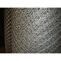 Buy cheap plastic diamond mesh,plastic flat mesh,plastic extruded netting from wholesalers