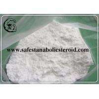 Buy cheap High Quality Procainamide Hydrochloride White Powder  for Pain Killer 99% min Purity from wholesalers