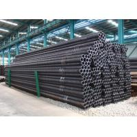 Buy cheap Boiler Power Plant 850mm Stainless Steel Seamless Pipe from wholesalers