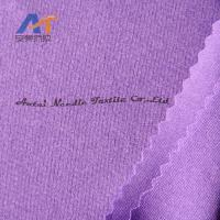 Buy cheap Gently bag fabric material & polyester fabric from wholesalers