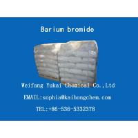 Buy cheap barium bromide from wholesalers