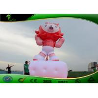 Buy cheap ROHS Giant Red Inflatable Lion Outdoor Mascot Animal Inflatable Toys For Kids from wholesalers