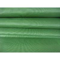 Buy cheap Polyester Oxford PU Coating from wholesalers