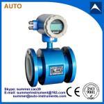 Buy cheap low cost magnetic flow meter water price for sea water flow metering from wholesalers