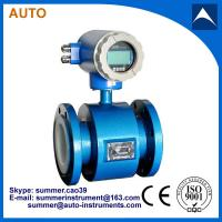 Buy cheap milk high precision electromagnetic flow meter from wholesalers