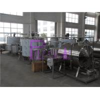 Buy cheap Powder Concentrate Juice Processing Machine Electric Driven For Sterilizing Juice from wholesalers