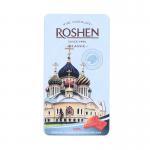 Buy cheap Chocolate tin box, gift tin, decorative tin, metal packaging, promotional tin from wholesalers