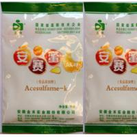 Buy cheap Acesulfame-K 30-100 mesh/Sweeteners/Food Additives Food/Feed/Industrial Grade from wholesalers