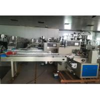 Buy cheap Multifunctional Food Flow Horizontal Packing Machine For Cooks / Rice Cake from wholesalers