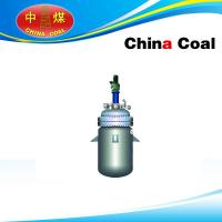 Buy cheap Magnetic Stirring Reaction Kettle from wholesalers