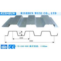 Buy cheap Customised Metal Decking Sheet corrugated steel deck 0.7mm to 1.4mm from wholesalers