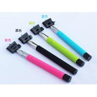 Buy cheap Mobile phone camera shutter wireless bluetooth remote selfie stick from wholesalers