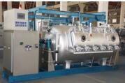 Buy cheap Jigger Fabric Dye Washing Machine Automatic For Chemical And Blended Fabric product