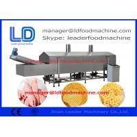 Buy cheap LD snacks fryer machine from wholesalers
