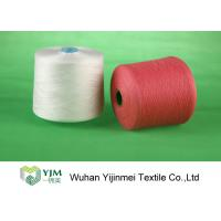 Buy cheap Plastic Core Knotless 100% Dyed Polyester Yarn High Tenacity Polyester Yarn product