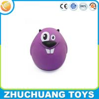 Buy cheap funny fat jelly bean plastic custom lock coin bank with key from wholesalers