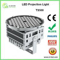 Buy cheap 100w 300w 500w Led Projection Light Led High Mast Lighting With 5 Years Warranty product