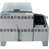 Buy cheap ASTM.B117-97 Corrosion Test Chamber , Anti-corrosion 220V from wholesalers