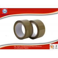 Buy cheap No - Bubble Brown Colored  BOPP Packaging Tape , Self Adhesive Tape from wholesalers