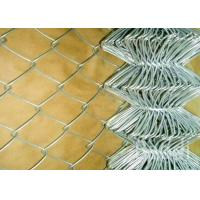 Buy cheap Mild Steel Wire Chain Link Mesh Fence For Machine Protection 1.5 - 4 Mm from wholesalers