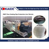 Buy cheap 15m/min PE Pipe Production Line 27*1.5*3m Dimension Underfloor Heating Pipe Making Machine from wholesalers