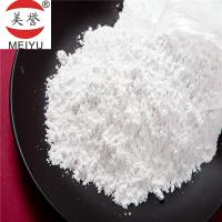 Buy cheap CAS 7779-90-0 Zinc Phosphate Powder 99.7%  Anti - Corrosion Pigment from wholesalers