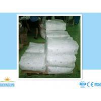 Buy cheap Cheap High Quality B Grade Stock Lot Sanitary Napkin Bulk baled b grade sanitary napkins from wholesalers