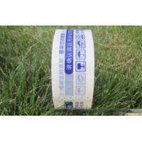 Top quality Low Noise Printed Packaging Tape Pressure Sensitive High Adhesive for sale