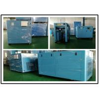 Buy cheap 250KW 3 Phase Direct Drive Air Compressor Single Stage Rotary Screw Type from wholesalers