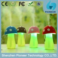 Buy cheap novelty mushroom shape mini usb car atomizer from wholesalers