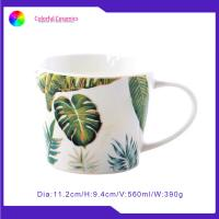 Buy cheap Vogue Widemouthed Large Ceramic Coffee Mugs Custom Printing Logo from wholesalers