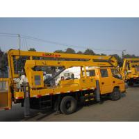 23.2m Boom Lift Truck with Electronic timer record XZJ5070JGK