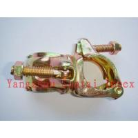 Buy cheap Scaffolding Coupler - Japaness Type Fixed Clamp product