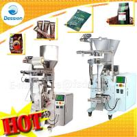 Buy cheap Packaging Machine Instant Coffee Packaging Machine from wholesalers