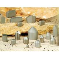 Buy cheap Tungsten Carbide Buttons from wholesalers