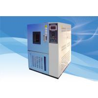 Buy cheap Water Vapor Transmission Testing Equipment ASTM E96 from wholesalers