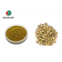 Buy cheap CAS 486-66-8 Organic Herbal Extracts Tribulus Terrestris Extract Powder from wholesalers