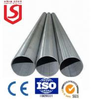 Buy cheap ERW STEEL PIPE API 5L STANDARD from wholesalers