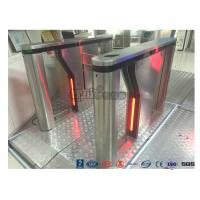 Buy cheap Anti - Collision Bi - directional Drop Arm Turnstile RFID Card Single Pole Turnstile product